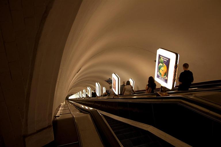 2. Arsenalna, a station on Kiev's red line of local Metro, is the world's deepest at 105.5 metres below ground.